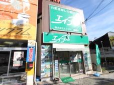 株式会社エイブル 鶴橋店