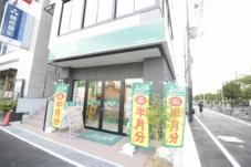 株式会社エイブル 武庫之荘店