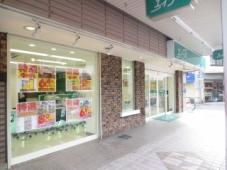 株式会社エイブル 甲子園口店