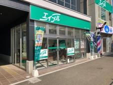 株式会社エイブル 香椎駅前店