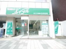 株式会社エイブル 黒崎店