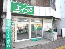 株式会社エイブル 西新店