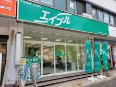 株式会社エイブル 折尾店