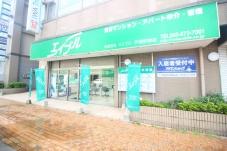 株式会社エイブル 戸畑駅前店