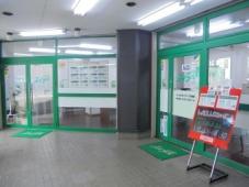 株式会社イオンズホーム エイブルネットワーク赤池店
