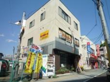 株式会社キンキホーム 北仙台駅前センター