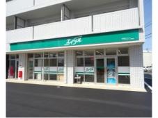 株式会社エムケィティ エイブルネットワーク鈴鹿店