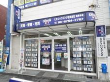 ヒカリハウジング株式会社 南巽駅本店