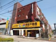 株式会社駅前不動産 西鉄小郡店
