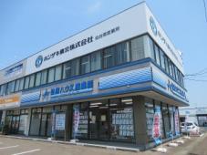 仙南ハウス産業株式会社 本店