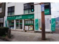 ハウス流通株式会社 エイブルネットワーク長崎店