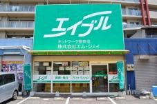 株式会社エム・ジェイホーム エイブルネットワーク堅田店