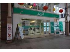 ハウス流通株式会社 エイブルネットワーク長崎中央浜町店