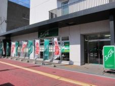 株式会社セムス エイブルネットワーク釧路駅前店