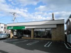 株式会社セムス エイブルネットワーク釧路公立大学前店