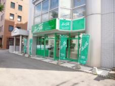 株式会社セムス エイブルネットワーク帯広大通南店