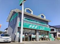 株式会社マーケッティングセンター エイブルネットワーク福島中央店