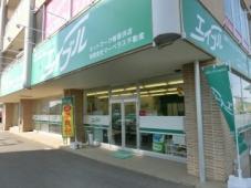(有)マーベラス不動産 エイブルネットワーク新居浜店