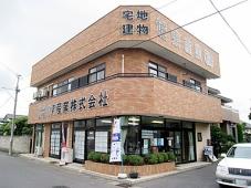 城東産業株式会社
