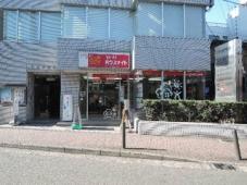 株式会社ハウスメイトショップ 武蔵小杉店