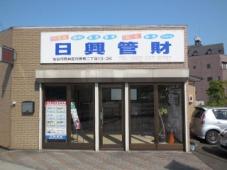 株式会社 日興管財 仙台店