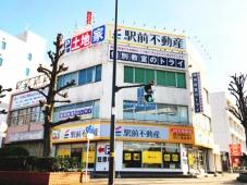 (株)駅前不動産 JR大牟田店