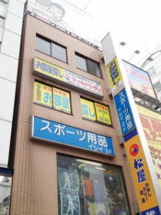 株式会社マイルドシティ 上野店