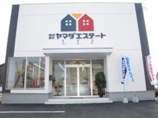 株式会社ヤマダエステート