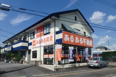 LIXIL賃貸ショップ (株)あるある不動産 本店