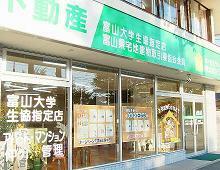 株式会社クザワ富山
