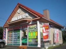 株式会社西日本宅建