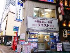 (有)レンタルハウスセレクト 賃貸のウエスト 阪急梅田店