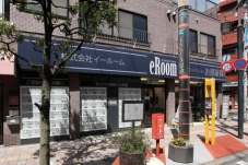 株式会社イールーム 千歳烏山店