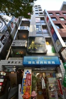 株式会社S-FIT お部屋探しCAFE ヘヤギメ!渋谷店