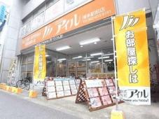 株式会社アイル 博多駅前店