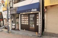 株式会社イールーム 中野本店