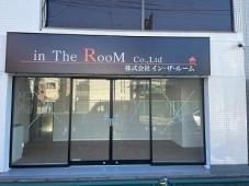 株式会社 イン・ザ・ルーム 本店