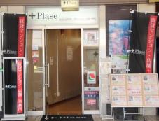 株式会社プラス・エヌ 賃貸のプラス 大阪駅前店