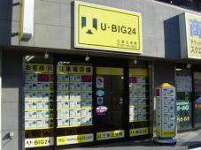 U-BIG24 三栄土地株式会社