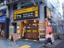 センチュリー21(株)エステートホーム 三宮店