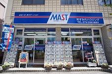 有限会社 すみれハウジング 三田店