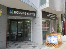 有限会社ハウジングセンター兵庫 神戸本店