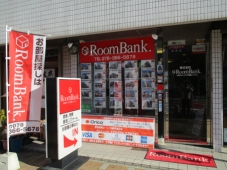 株式会社RoomBank神戸本店