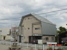 山本不動産建築