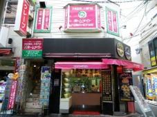 (有)住地不動産 ホームメイトFC梅田HEP前店