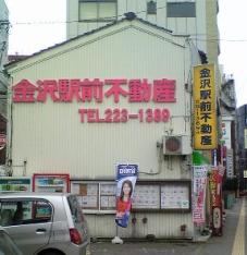 金沢駅前不動産