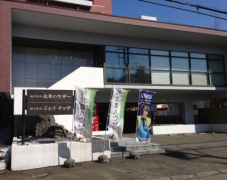 株式会社北章ハウザー中央店