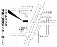 ベストハウス神奈川賃貸センター株式会社