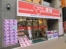 賃貸大阪株式会社 新大阪本店