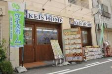 株式会社ケイズホーム 兵庫店